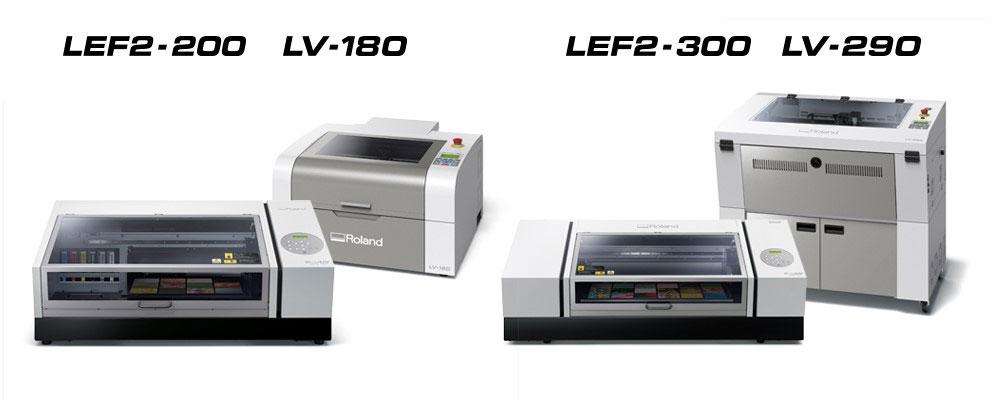 Roland laser LV-290/LV-180
